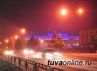 Сегодня в Кызыле 22 градуса мороза