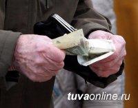 Сотрудники патрульно-постовой службы Кызыла задержали подозреваемого в ограблении пенсионера