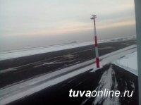 В Туве запустили новую взлетно-посадочную полосу аэропорта «Кызыл»
