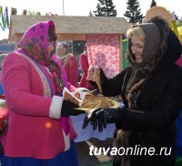 В Кызыле народными гуляниями проводили Зиму