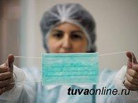 В Туве эпидемиологи рекомендуют жителям соблюдать масочный режим