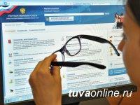 Тува в пятерке регионов-лидеров по предоставлению государственных услуг