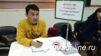 В помощь работодателям Кызыла