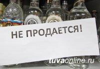 В Кызыле День защитника Отечества пройдет без алкоголя