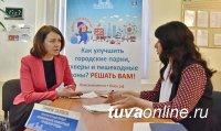 Рейтинг первых лиц столиц регионов Сибири возглавила Оксана Фадина (Омск)