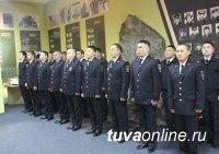 В Туве молодые сотрудники органов внутренних дел приняли присягу