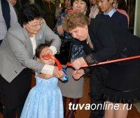 На базе школы № 4 Кызыла открылись фотостудия и салон-парикмахерская для профстажировки детей с ограниченными возможностями