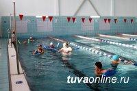 В честь 8 марта Тувинский государственный университет предоставит скидку в 50% для женщин на услуги бассейна