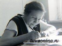 85 лет со дня рождения поэта, журналиста, переводчика Светланы Владимировны Козловой