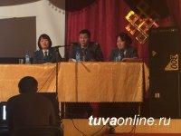 Налоговики Тувы разъясняют в формате Публичных слушаний об изменениях в налоговом законодательстве в 2018 году