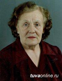 На 87-м году ушла из жизни Отличник народного просвещения Александра Михайловна Леонова