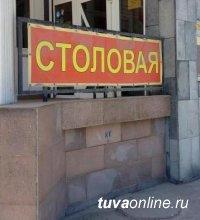 """В Кызыле полицейские закрыли нелегальный игровой клуб под вывеской """"Столовая"""""""