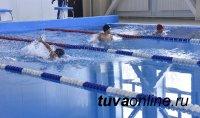 В Туве построили пятый по счету плавательный бассейн