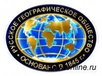 РГО объявило конкурс на участие в раскопках древнего кургана скифов в Туве
