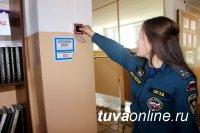 Обеспечение пожарной безопасности в местах проведения выборов Президента РФ в Туве