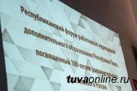 Глава Тувы Шолбан Кара-оол в выходные дни посетил Барун-Хемчикский район и город Ак-Довурак
