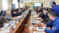 Проект Стратегии развития Тувы до 2030 года прошел экспертизу Совета гражданских инициатив