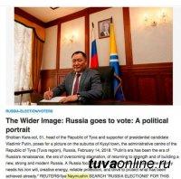 Одним из героев фотоочерка международного агентства «Рейтер» стал Глава Тувы Шолбан Кара-оол