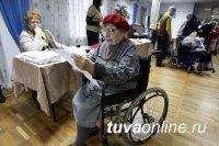 Тува: Выборы для маломобильных избирателей