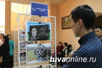 В Туве открылась фотовыставка «ОНФ в моем регионе»