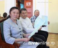 Ветеранам МВД по Республике Тыва вручены жилищные сертификаты