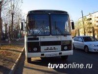 Кызыл: о работе пассажирского транспорта 18 марта