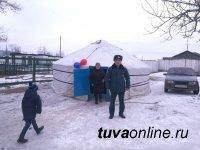 Рейтинговое голосование за парки и скверы в Бай-Тайгинском районе Тувы организовано в юрте!