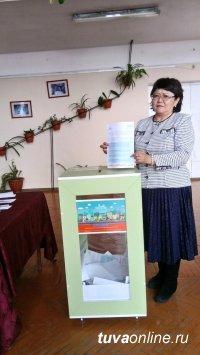 Первый замминистра строительства Тамара Авыда проголосовала за общественные пространства в Ак-Довураке