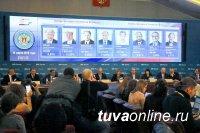 ЦИК: Путин набирает 76% голосов после обработки 95% протоколов