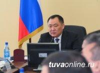 Глава Тувы потребовал принять во внимание все проблемы, которые прозвучали в ходе предвыборной кампании