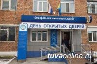 ФНС России проведет 23-24 марта Дни открытых дверей во всех налоговых инспекциях