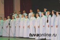 В Туве определены победители регионального тура Всероссийского хорового фестиваля
