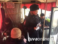 В Кызыле инспекторы по делам несовершеннолетних провели акцию «Защити свой мобильник»