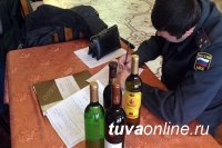 В Туве возбуждено уголовное дело в отношении продавца, нелегально торгующего алкоголем