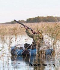 В Туве сезон охоты на пернатых откроется 21 апреля