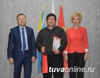 Благодарностями отмечены организаторы рейтингового голосования по общественным пространствам в Кызыле