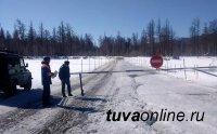 В Туве закрыли Тоджинскую ледовую переправу