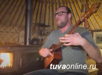 Европейские исполнители тувинского хоомея соревнуются за звание лучшего на канале Youtube