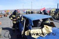 В Туве проводятся соревнования по проведению аварийно-спасательных работ при ликвидации последствий ДТП