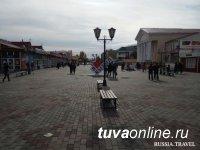 Кызылскому Арбату – новую интересную жизнь!