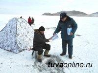 Тува: Опасности весеннего льда. Не выезжайте и не выходите на тонкий лёд водоёмов!