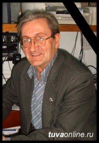 Ушел из жизни бывший руководитель Тувинского университета Александр Набатов •