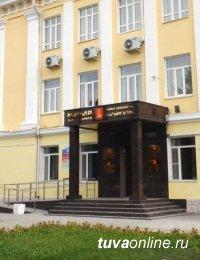 Мэрия Кызыла приглашает предпринимателей участвовать в торгах на приобретение зданий и помещений