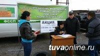 Тува: 19 апреля Служба судебных приставов проведет прием граждан