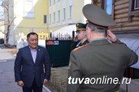 В столице Тувы состоялось торжественное собрание в честь 100-летия образования военных комиссариатов России