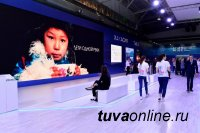 Травы и чаи из Тувы планируется реализовывать в аэропорту Красноярска