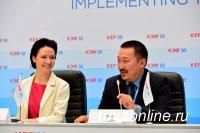 КЭФ 2018: Красноярский край, Тува и Хакасия подписали соглашения о сотрудничестве в сфере развития туризма, культуры, науки и образования
