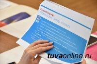 В Туве определены семь наставников проекта «ПолитСтартап» «Единой России»