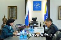 Глава Тувы провел рабочую встречу с руководителем Управления Федеральной налоговой службы