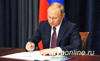 Публикация муниципального правового акта в Интернете отныне считается официальной